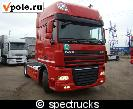 DAF XF 105.460 Super Space Cup