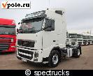 Volvo FH 13.440 Globetroter