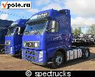 Volvo FH13.500 Globetroter
